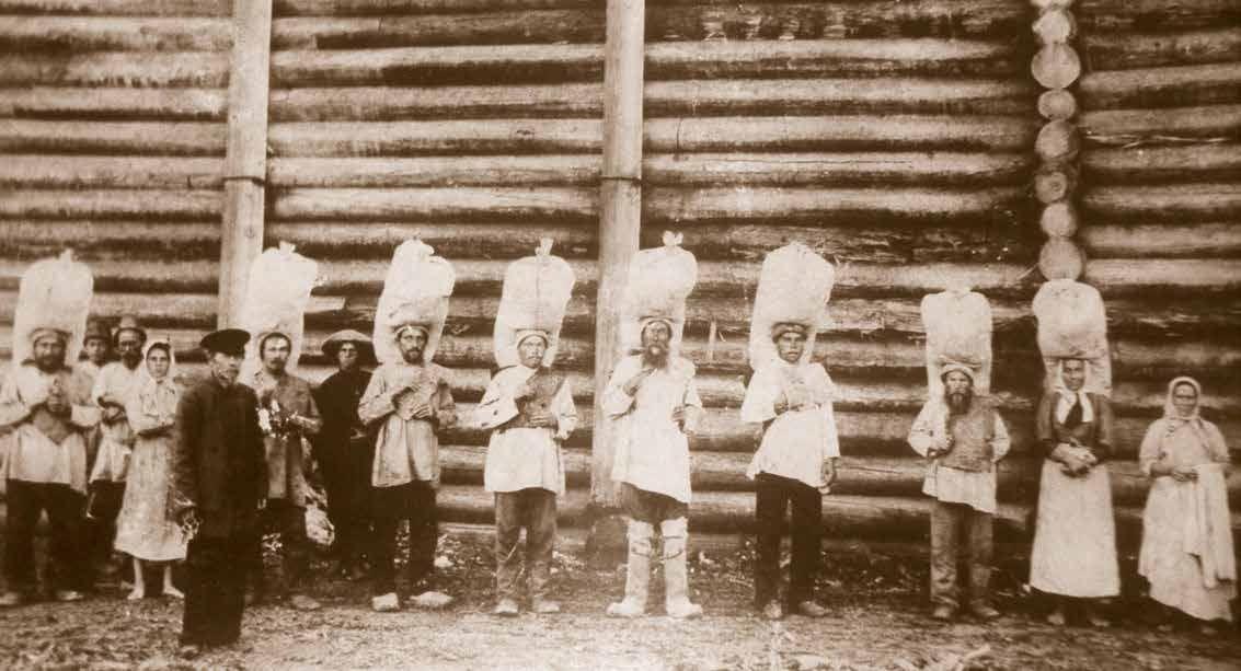 Носильщики соли