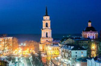 5 причин почему стоит жить в Перми