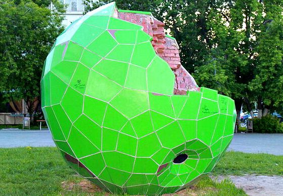 Скульптура Яблоко