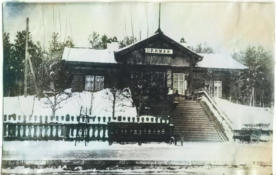 Станция Заимка. Теперь здесь станция Пермь 2.