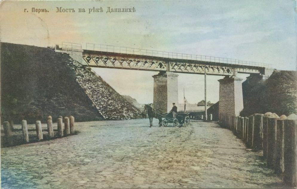 Мост через Данилиху