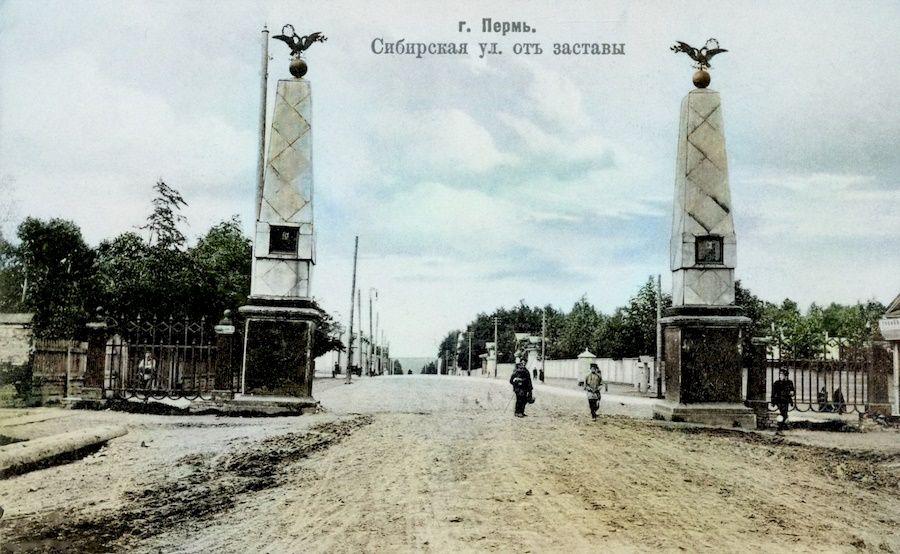 Застава на Сибирской улице