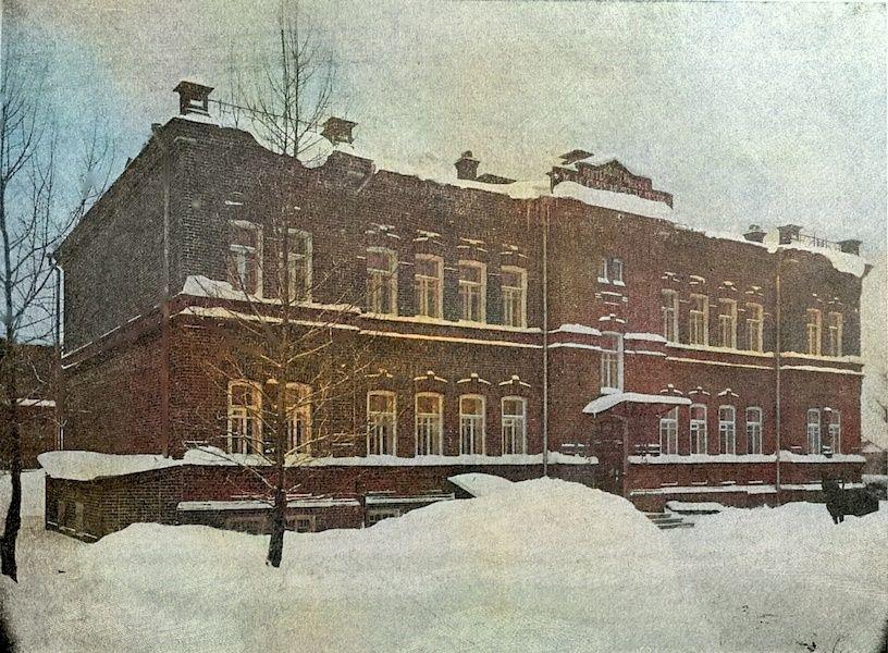 Бактериологический институт