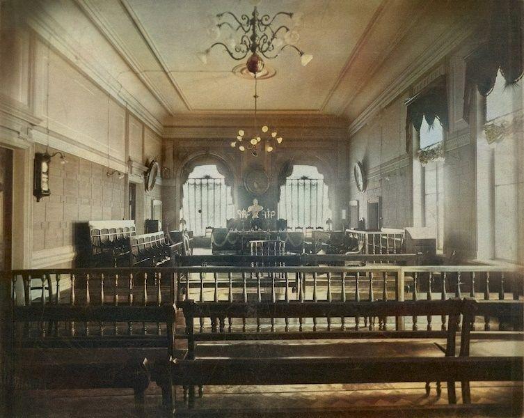 Зал заседания Пермского окружного суда