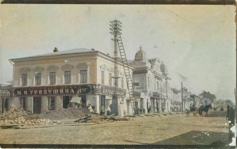 """Торговый дом """"М. И. Грибушина наследники"""""""