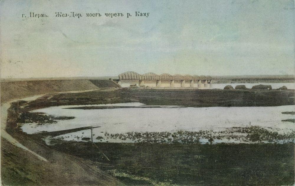 Ж/д мост через каму