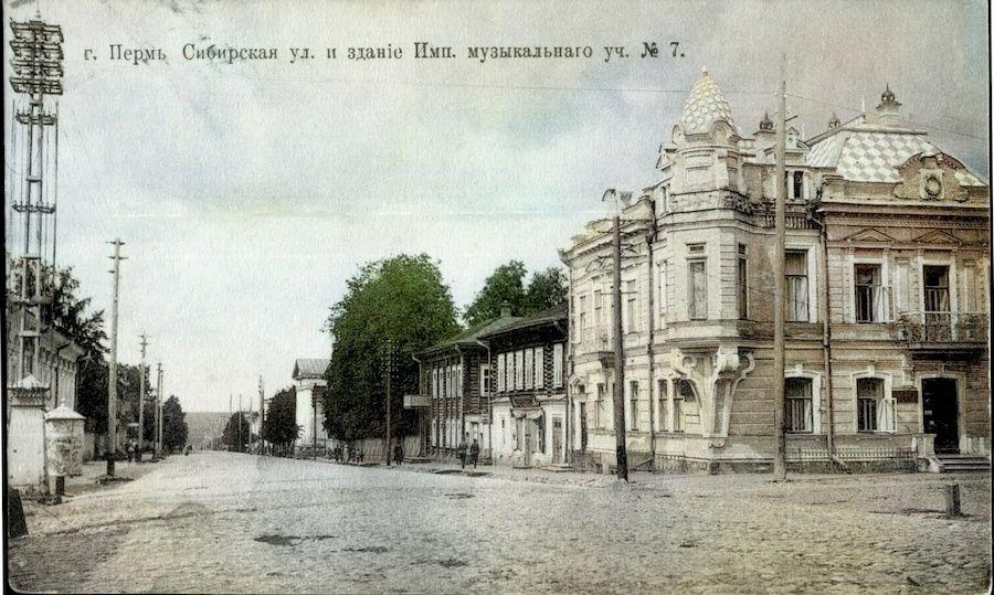 Императорское училище