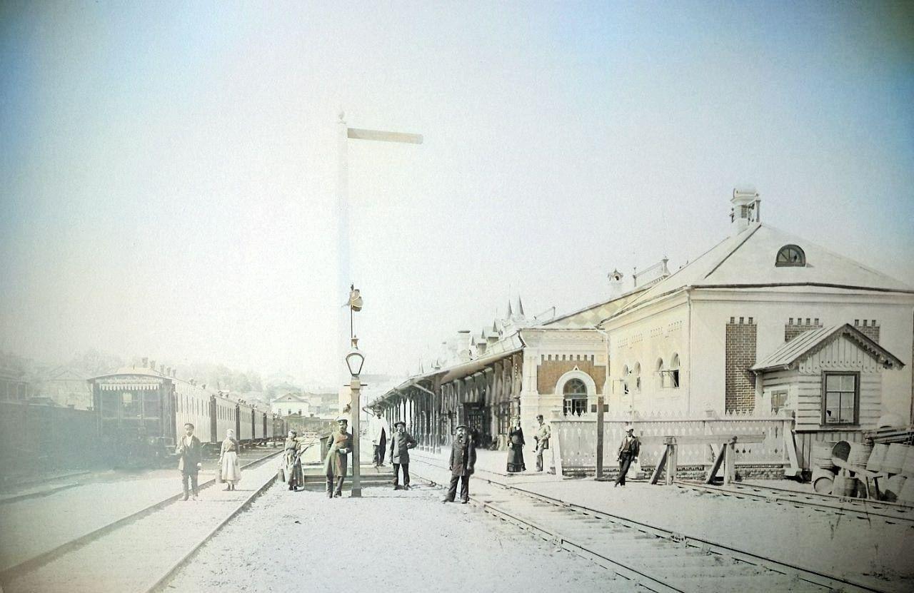 Станция Пермь 1