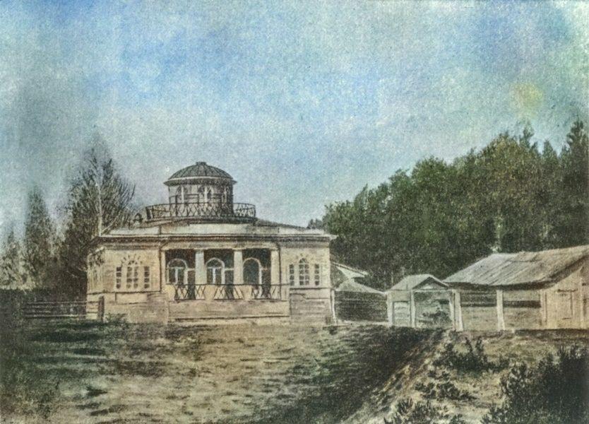 Первоначальный вид Успенского женского монастыря