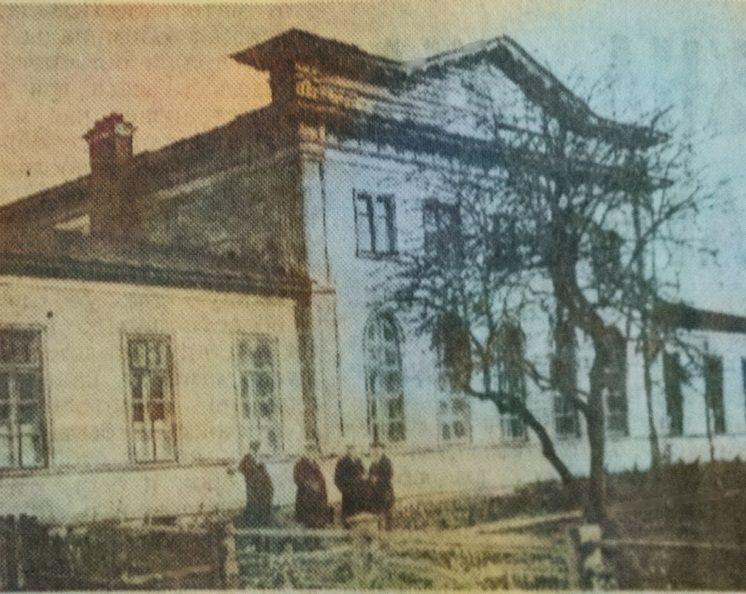 Дом на Сибирской (корпус пединститута)