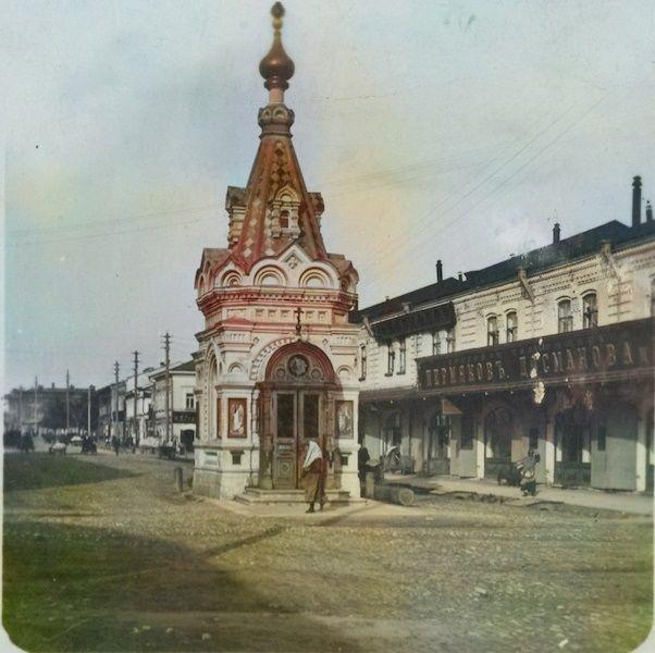 Ильинская часовня и улица Торговая, 1900-1917 года.