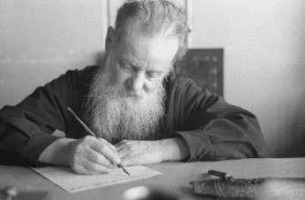 Пермские писатели