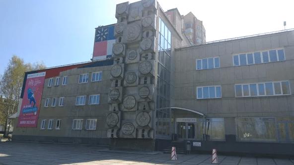 Пермский дом народного творчества