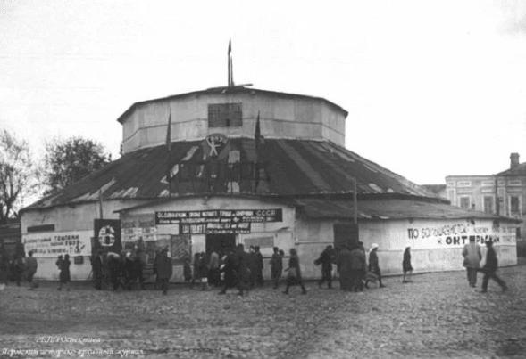 Пермский цирк на сенной площади