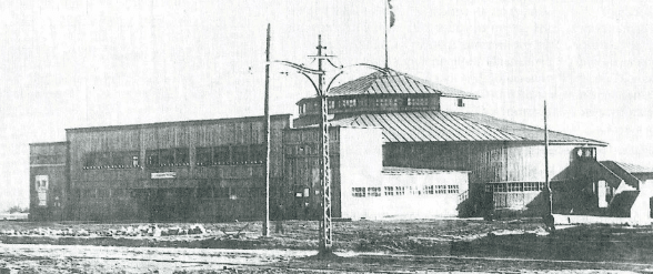 Цирк в Рабочем поселке Мотовилихи, 1930-1947гг.