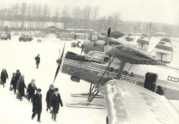 Аэропорт Бахаревка