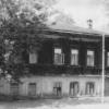 Дом в котором жил Туранский