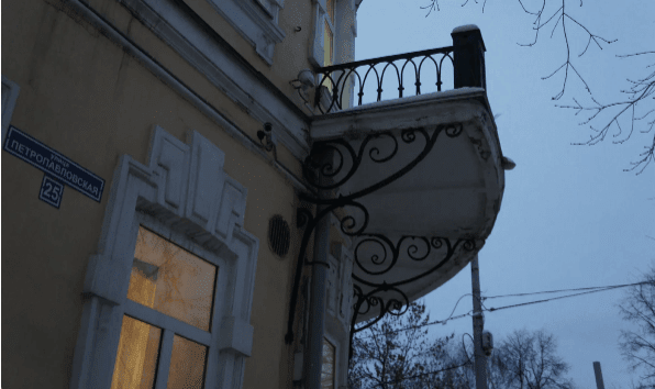 Дом Смышляева