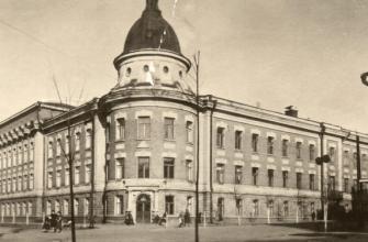 Педагогический университет в Перми