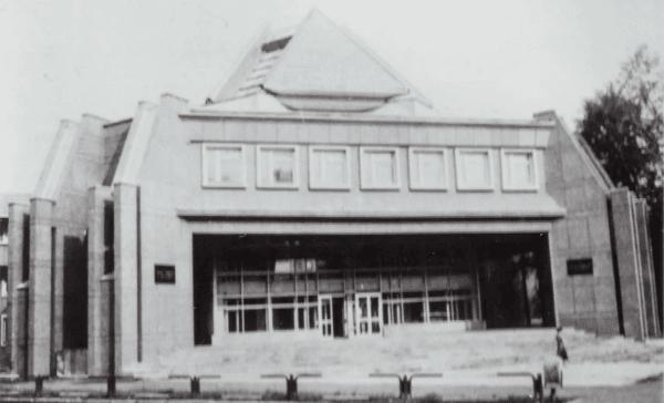Дом ювелира Назарова в Перми