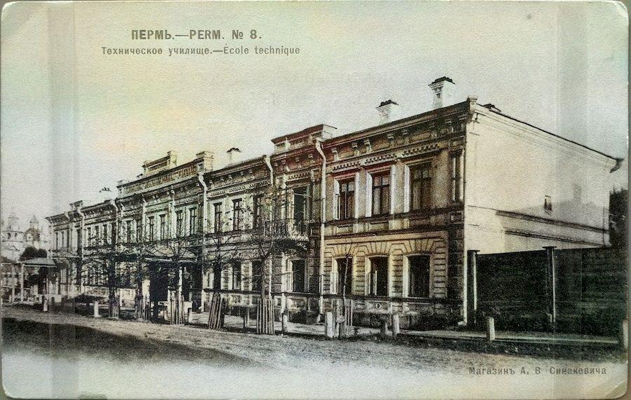 Техническое училище Уральской железной дороги