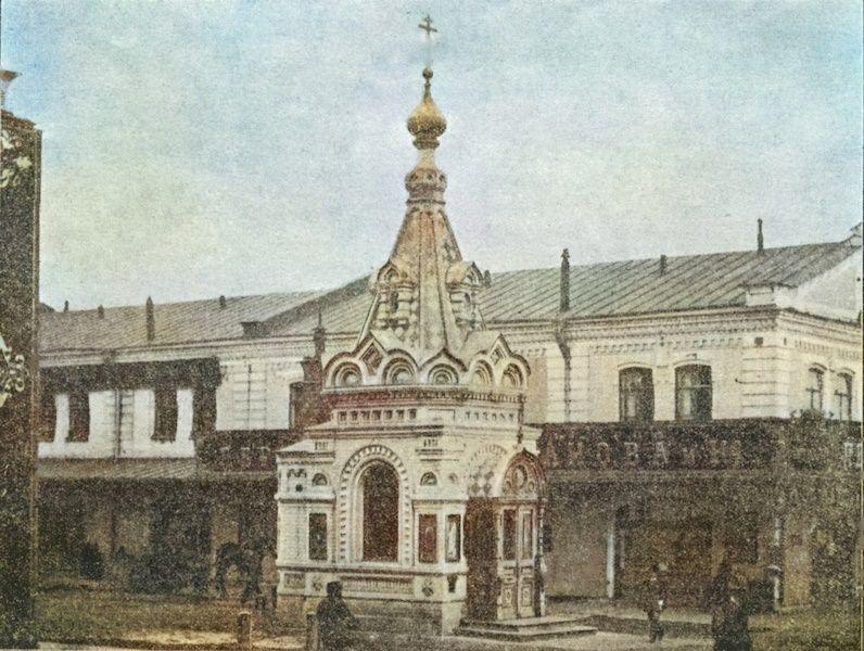 Ильинская часовня на чёрном рынке