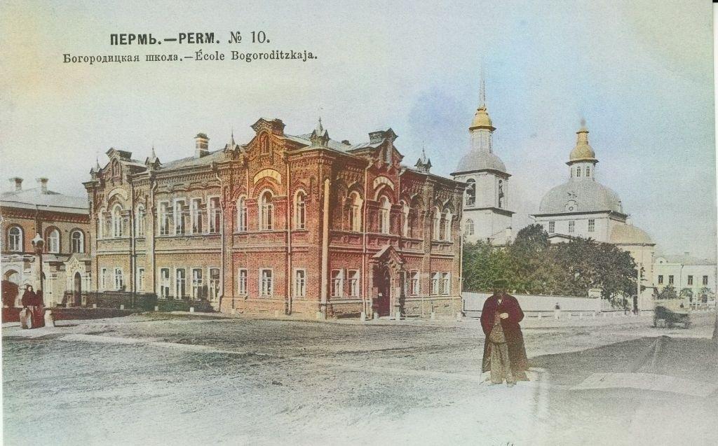 Богородицкая школа