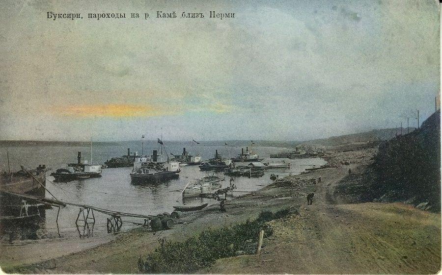 Буксирные пароходы на Каме близ Перми