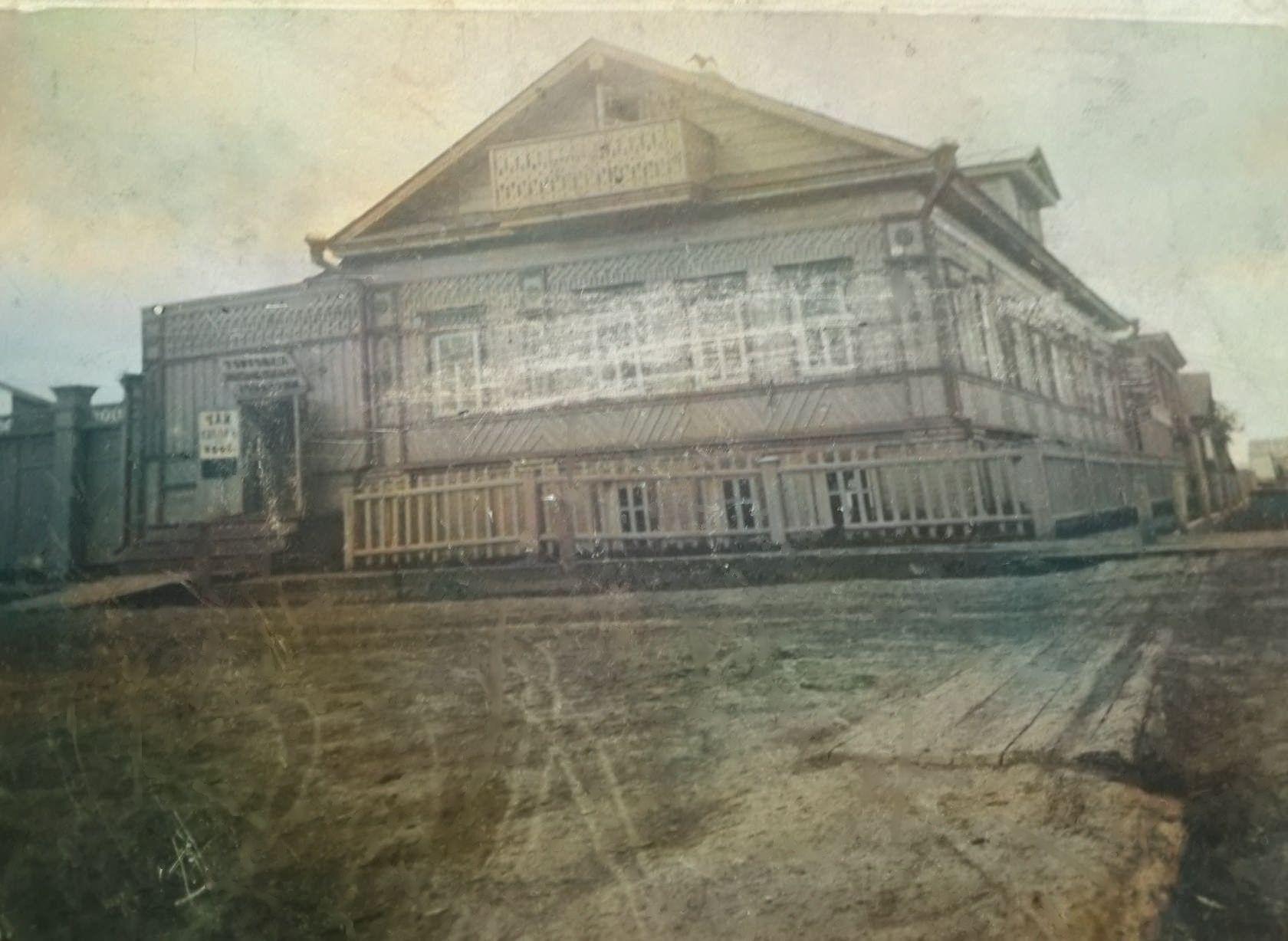 Старый дом на Обвинской улице
