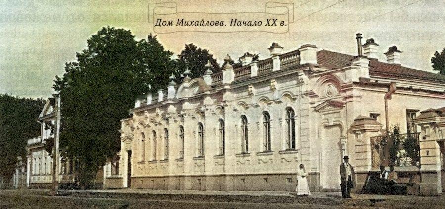 Дом Михайлова