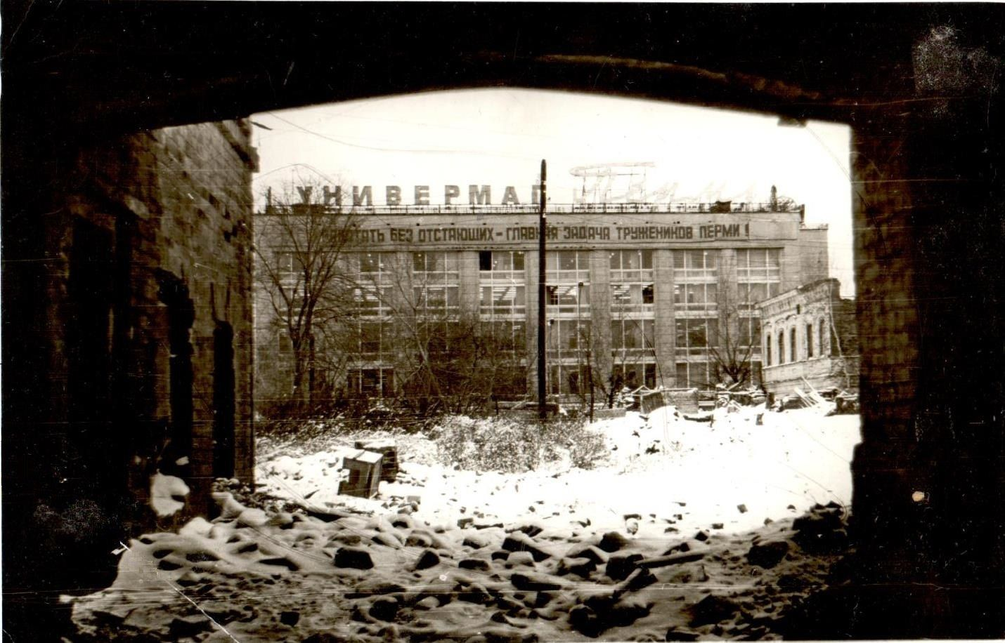 ЦУМ по время строительства гостиницы _Урал_