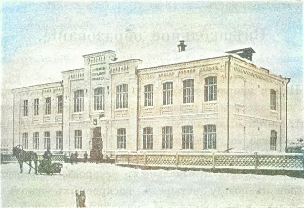 Александровское начальное городское училище
