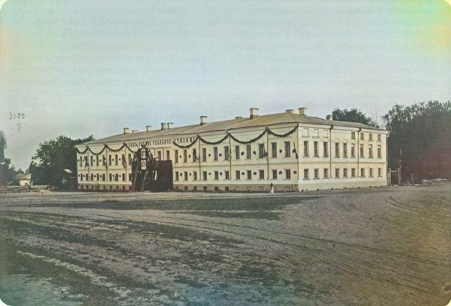 Алексеевское реальное училище