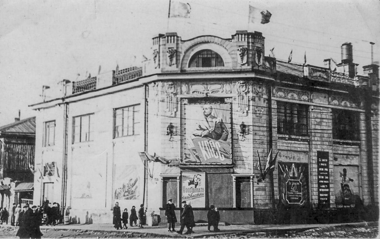 Бывшие кинотеатры Перми