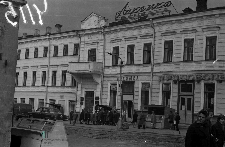 Советский общепит