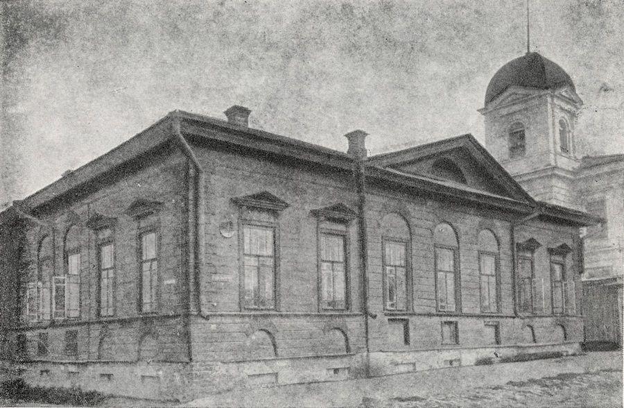 Дом Крылова в Перми
