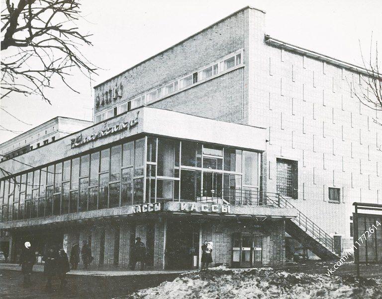 """Кинотеатр """"Россия"""", 1970-80 года."""