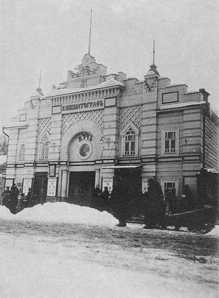 """Кинематограф """"Луч"""" в Мотовилихе, 1907-17гг."""