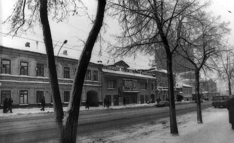 """Кинотеатр """"Художественный"""" (""""Триумф""""), 1987-1990гг."""