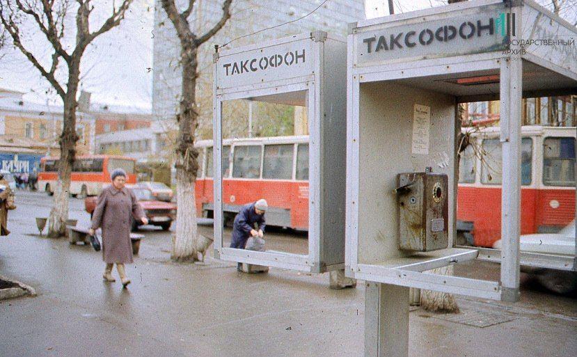Таксофоны Перми