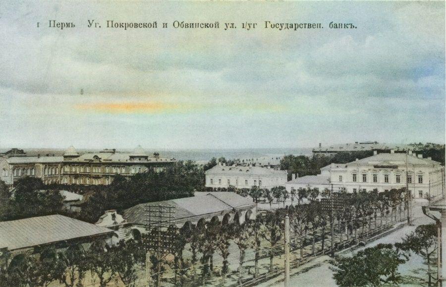 Государственный банк и гостиный двор