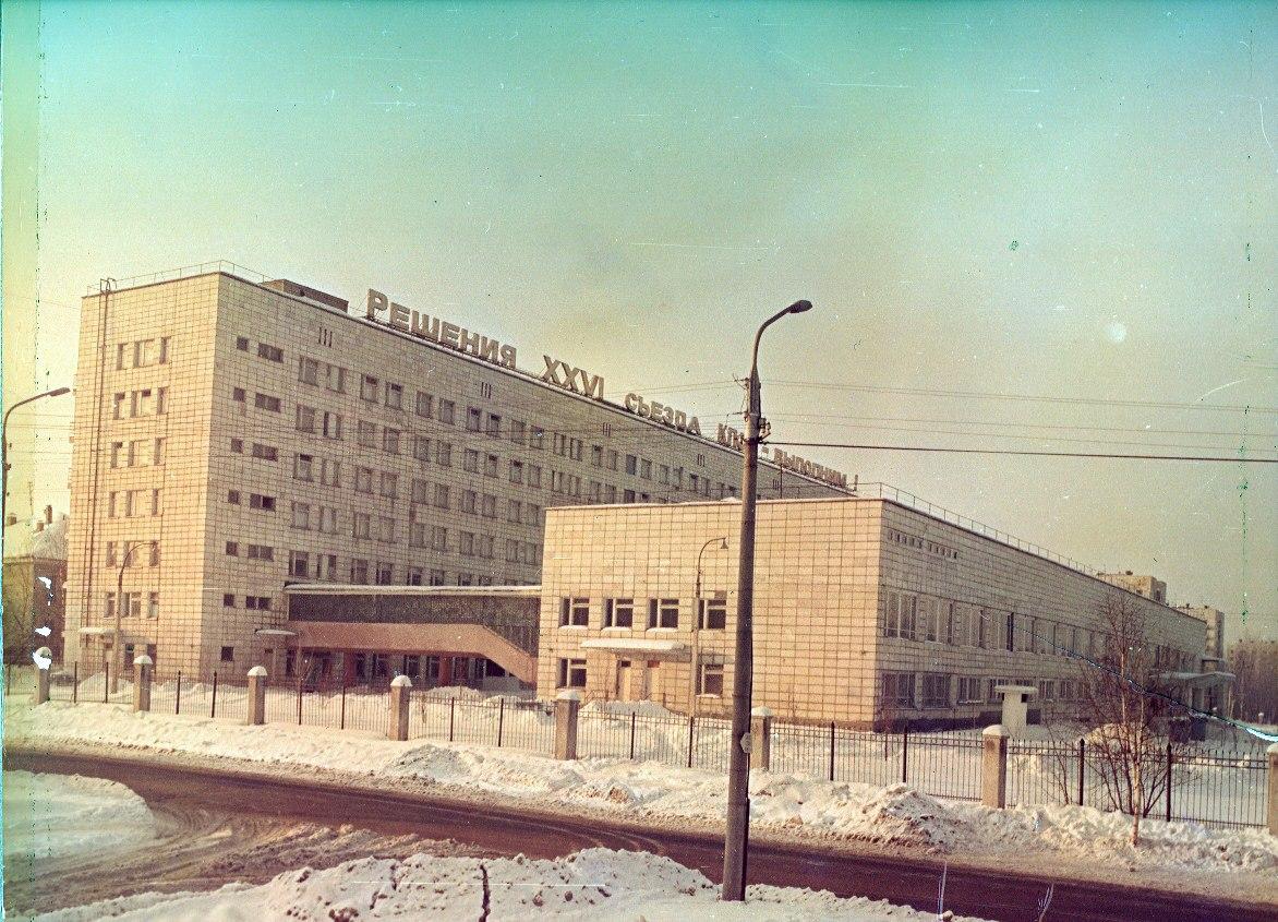 """Кафе """"Сосны"""" в Перми"""