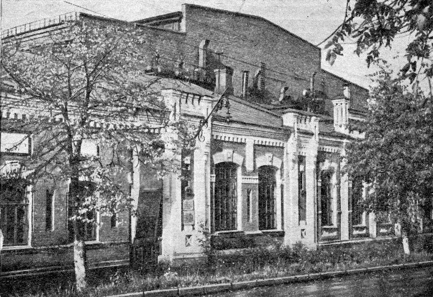Когда в Перми появилось электричество