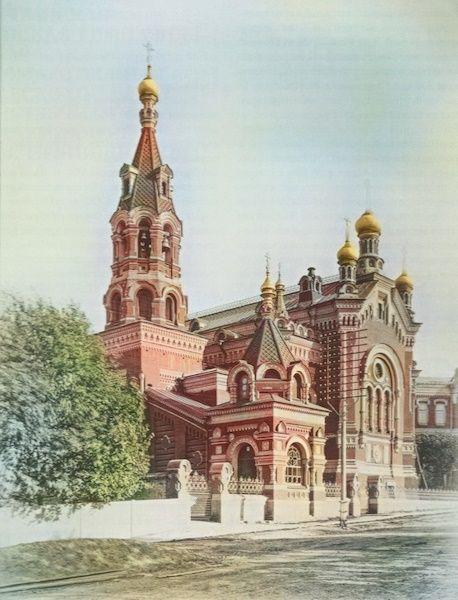 Никольская домовая церковь при Мариинской женской гимназии