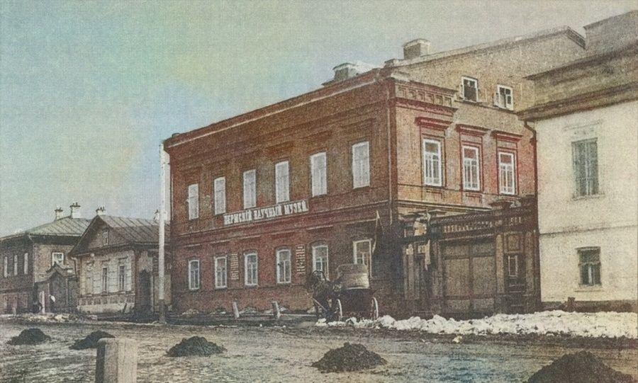 Здание Пермского научно-промышленного музея