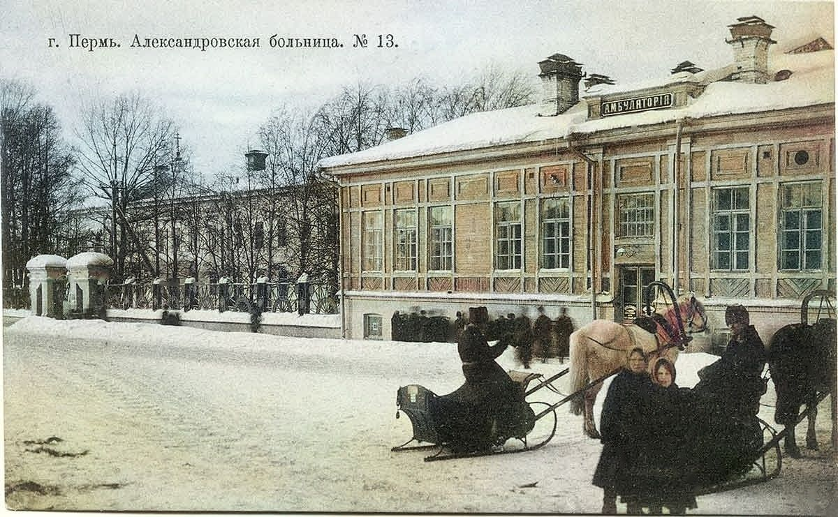 Александровская больница