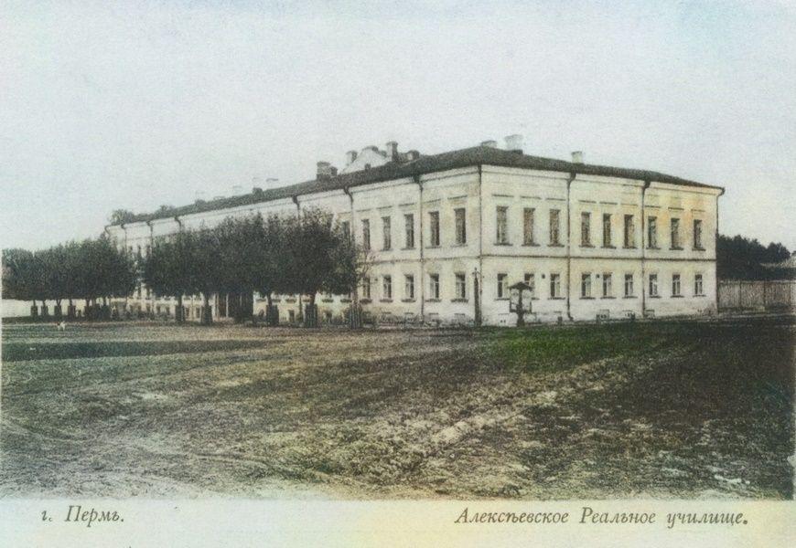 Алексеевское реальное училище (авиационный техникум)