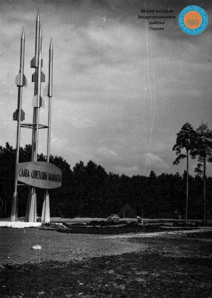 Памятник Леонову и Беляеву в Пермском крае
