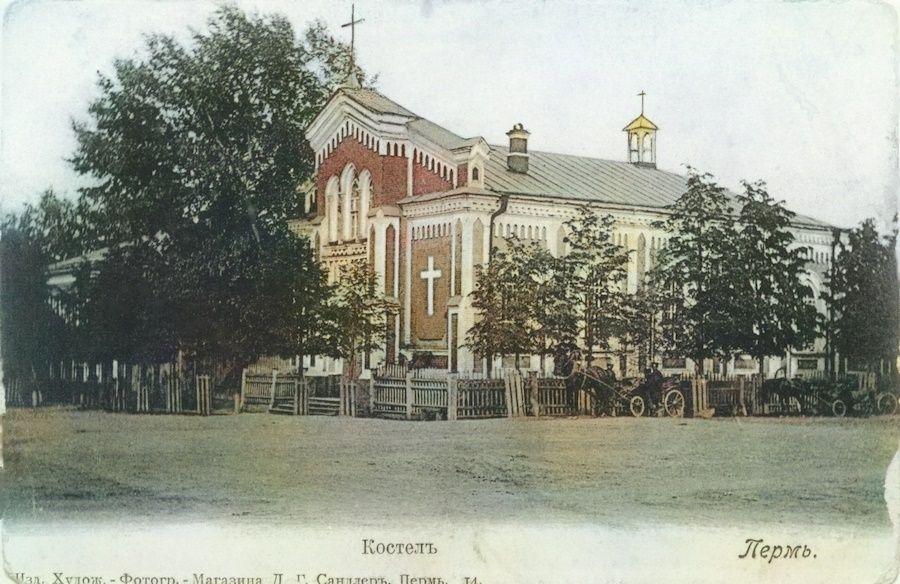 Польский костел (храм Непорочного Зачатия Пресвятой Девы Марии)