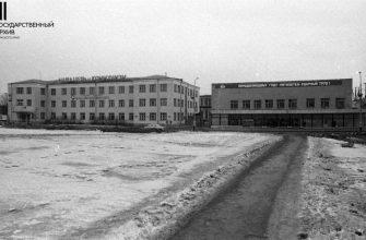 Завод имени Дзержинского